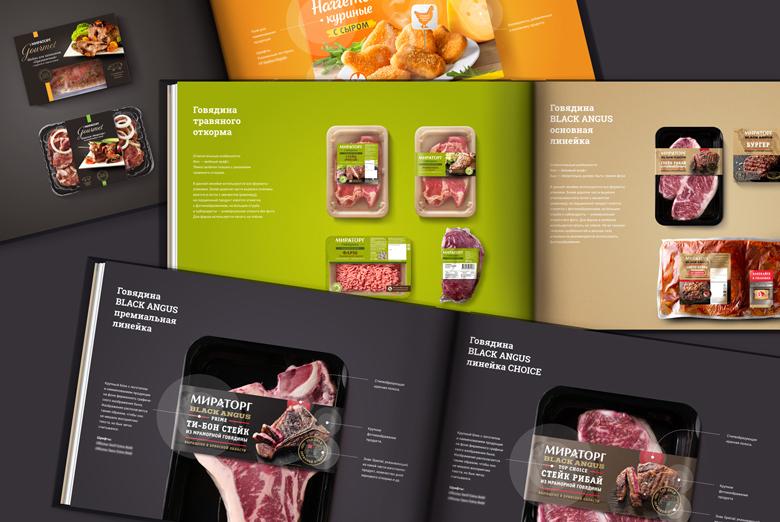 Комплексная бренд разработка и создание корпоративного брендбука агрохолдинга «Мираторг»агентством Brandexpert «Остров Свободы»