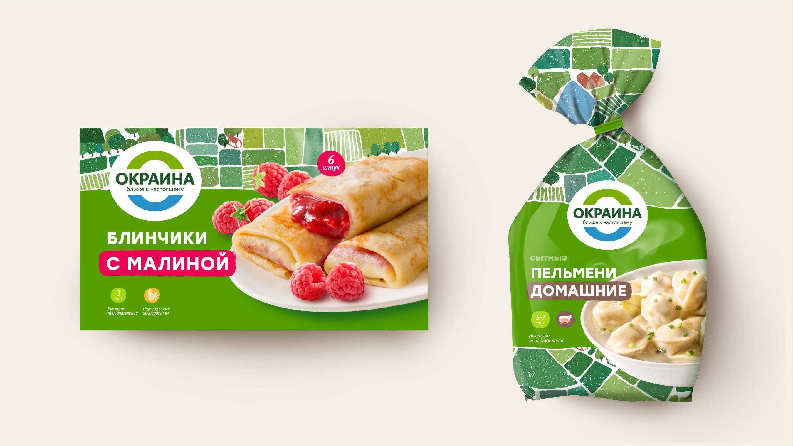 Брендинговое агентство BRANDEXPERT «Остров Свободы» разработало дизайн упаковки, который отражает прекрасный вкус продукции бренда