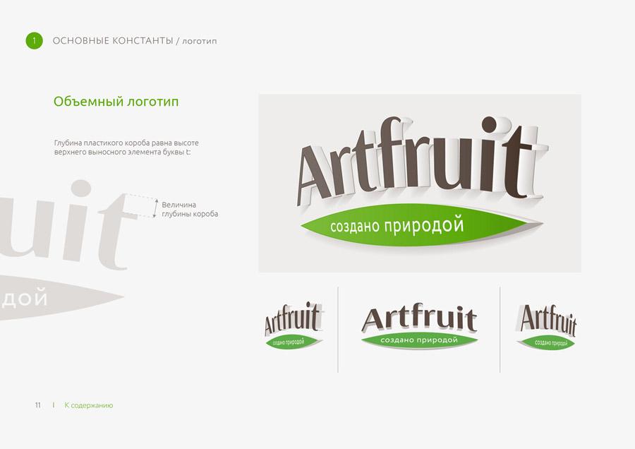 Принципы создания логотипа Artfruit
