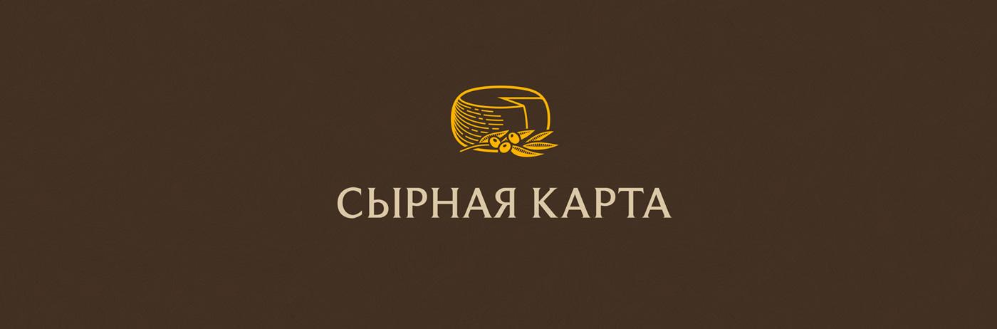 Ритейл брендинг: создание бренда «Сырная карта»