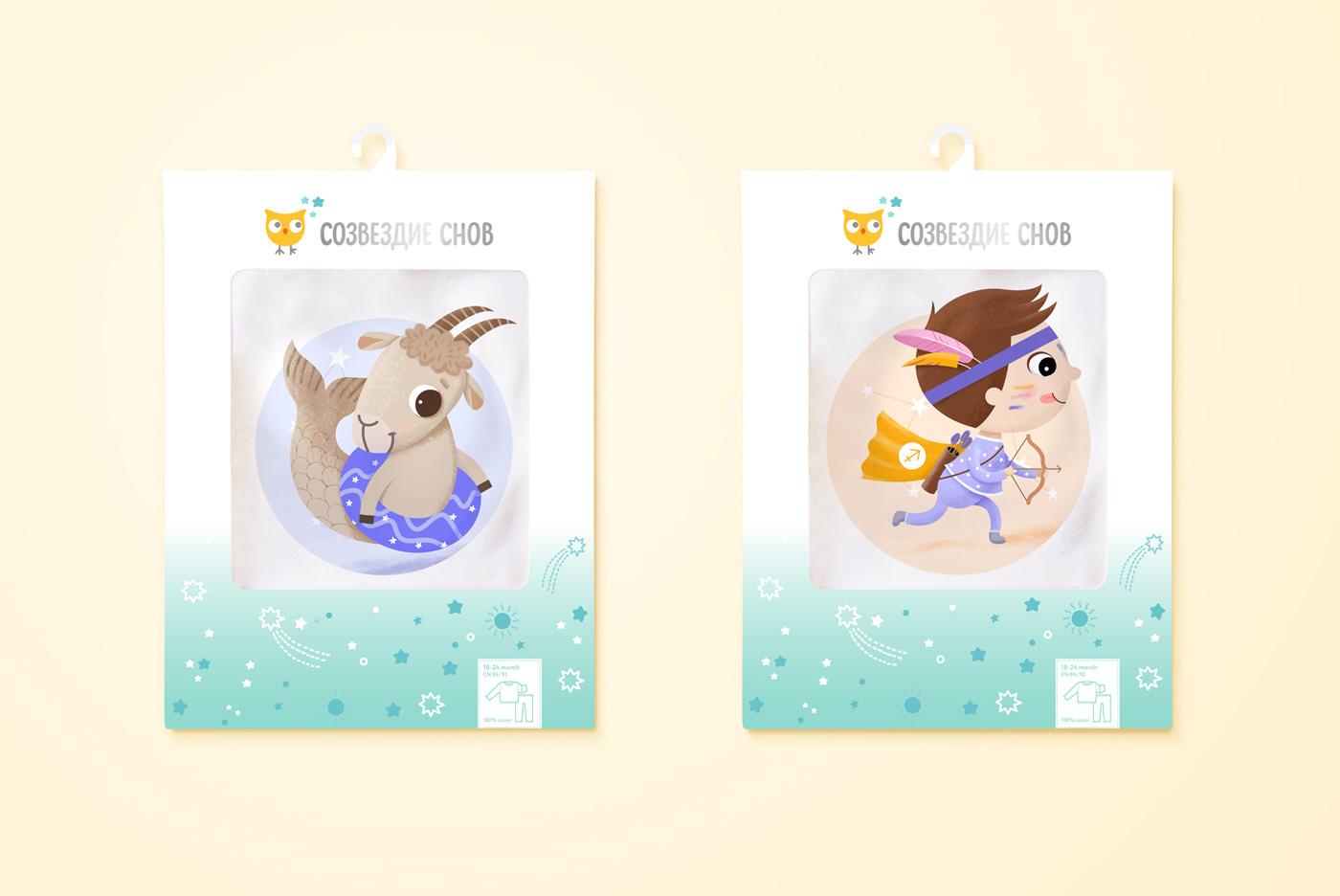 Разработка дизайна упаковки детской одежды «Созвездие снов»