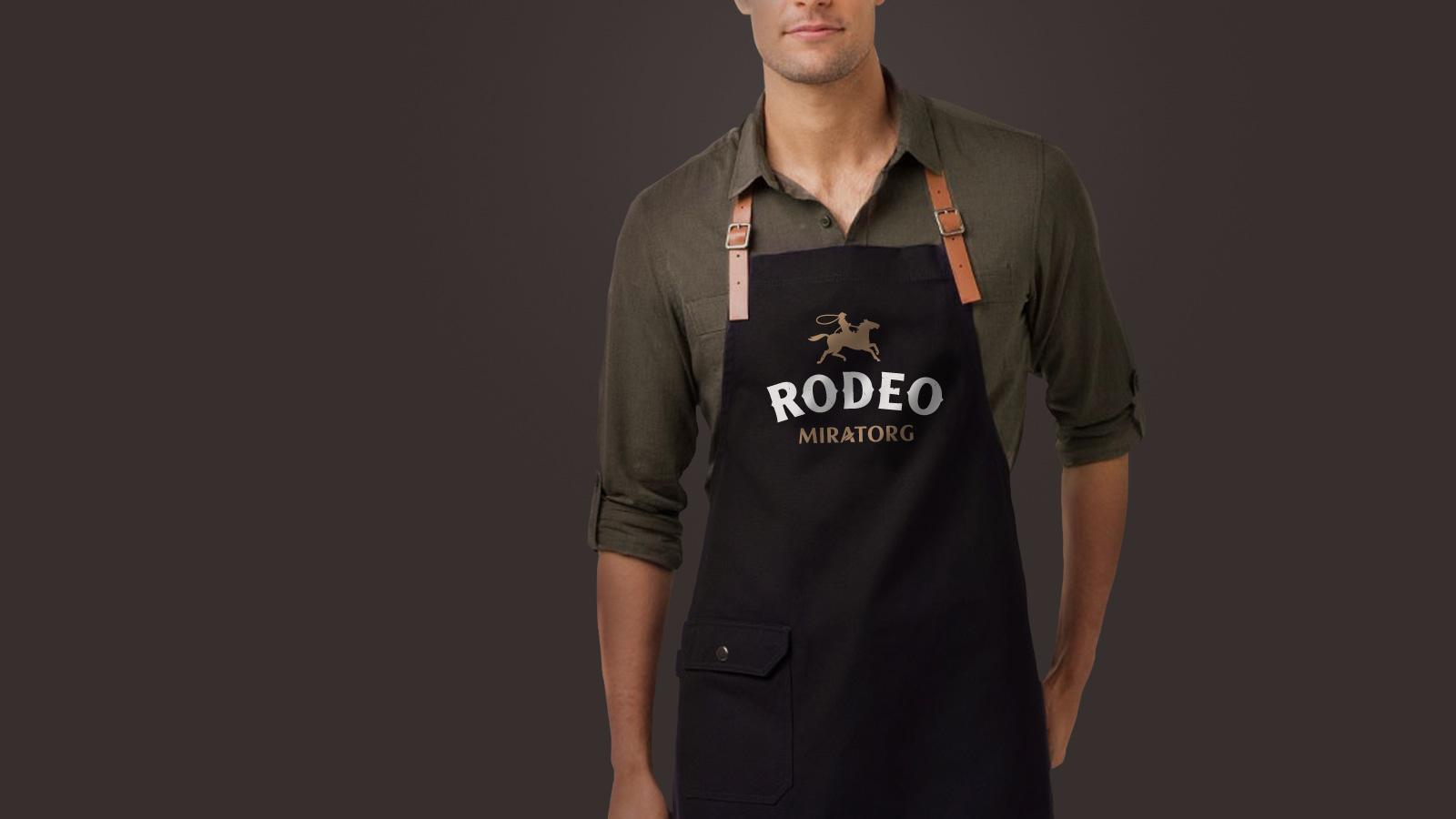 Разработка логотипа и создание фирменного стиля бренда «Родео Мираторг»