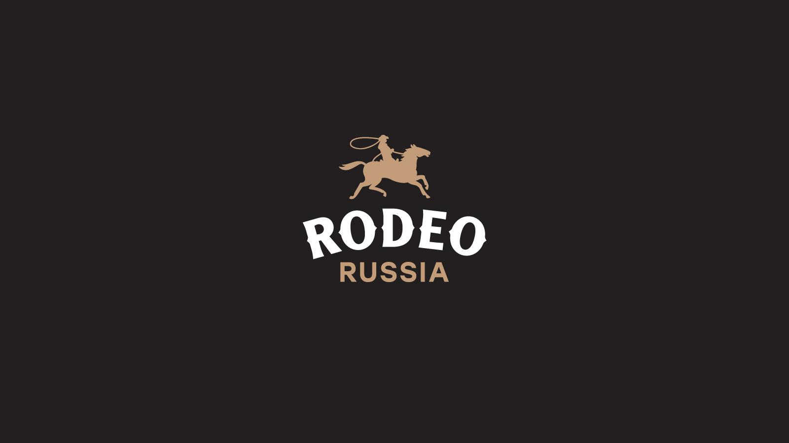 Разработка бренда «Родео Мираторг»