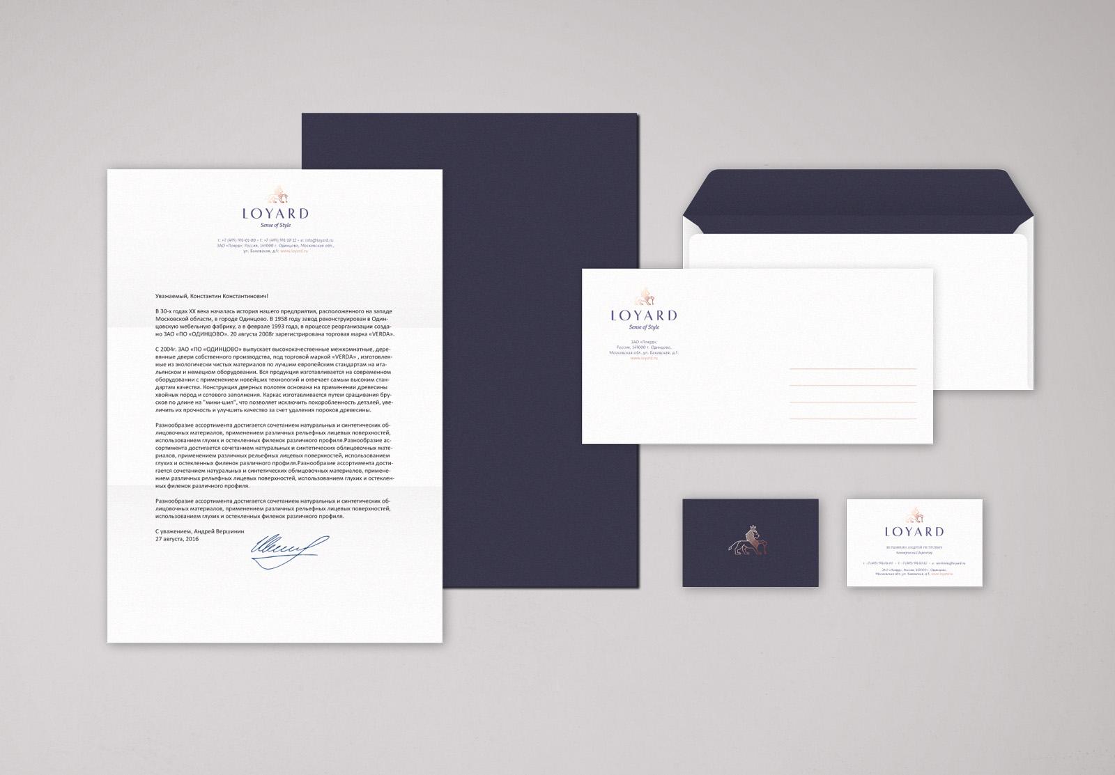 Создание фирменного стиля и дизайн деловой документации LOYARD