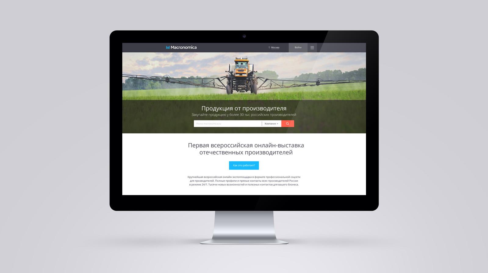 Брендинговое агентство Brandexpert «Остров Свободы» также разработало сайт проекта.