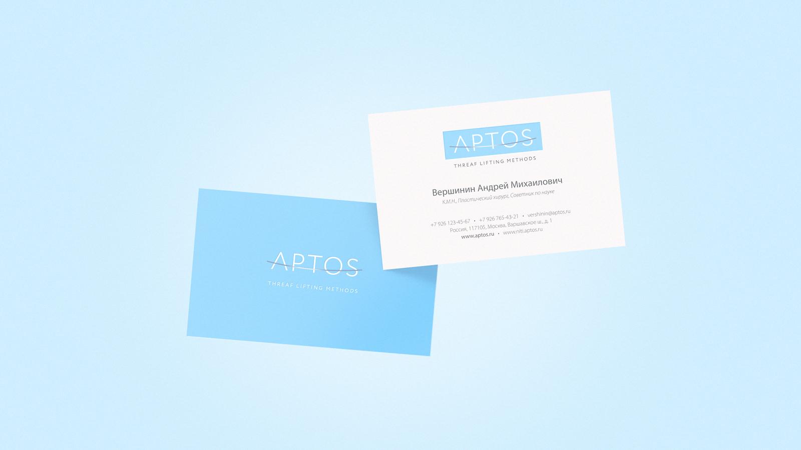 Дизайн логотипа и разработка фирменного стиля бренда создателя технологии нитевого лифтинга Aptos