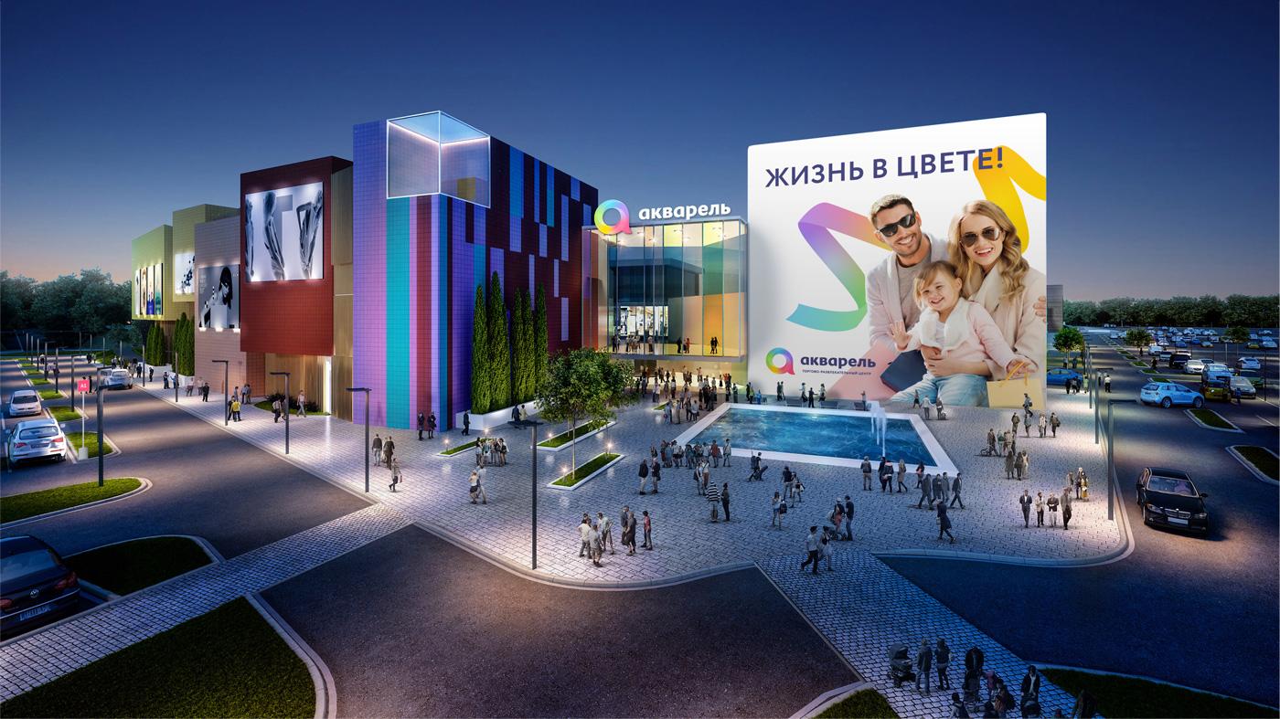 Ритейл-брендинг, фирменный стиль «Акварель» в экстерьере торгового центра