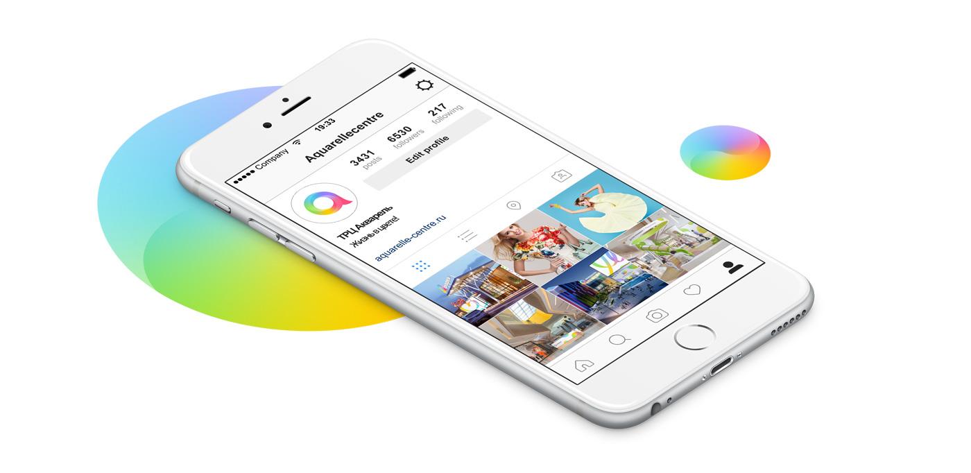 Дизайн фирменного стиля ТРЦ «Акварель», органично интегрируемый в дизайн сайта и его мобильной версии