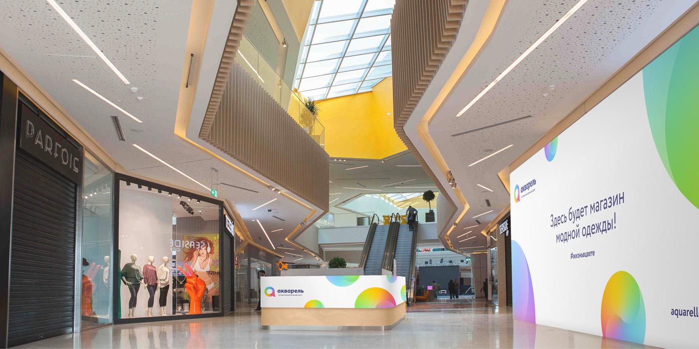 Дизайн фирменного стиля в интерьере торгового центра «Акварель»