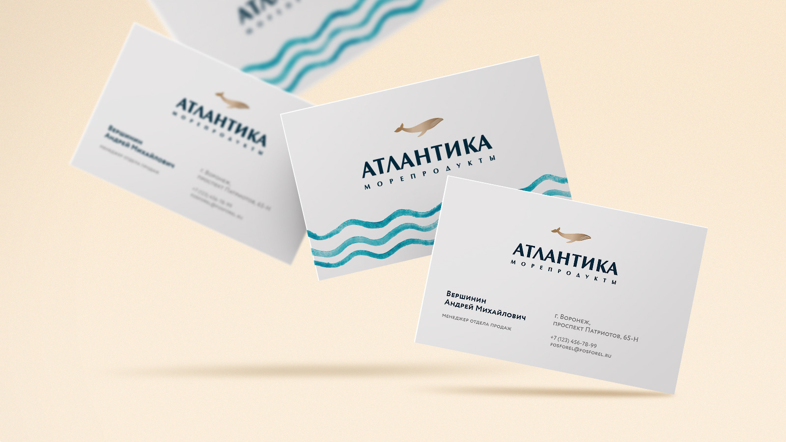 Дизайн логотипа с золотым китом и фирменный стиль одинаково эффективно работают на всех носителя от визиток и деловой документации до упаковок и рекламных щитов