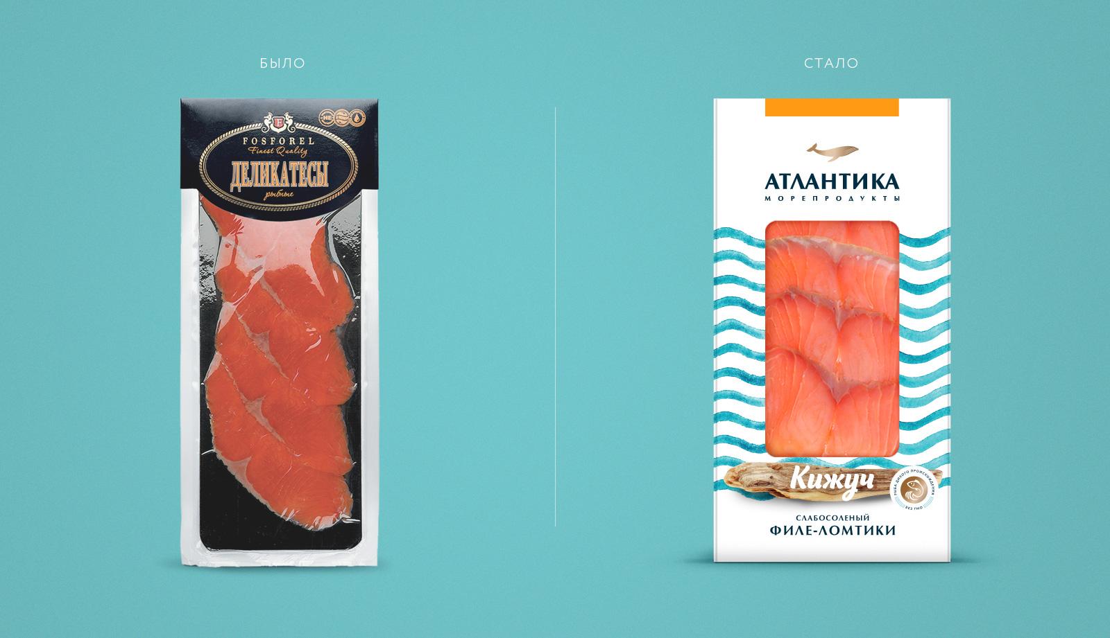 Ребрендинг Fosforel до и после: переход к новому названию «Атлантика» и тотальная смена имиджа в пользу более светлого, открытого, естественного, стильного образа