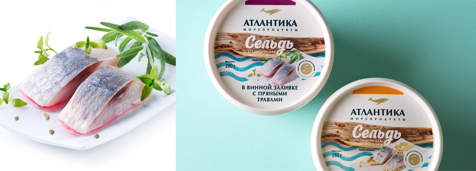 Дизайн этикетки сельди «Атлантика» формирует уникальный запоминающийся образ бренда и качественно отстраивает его от конкурентов
