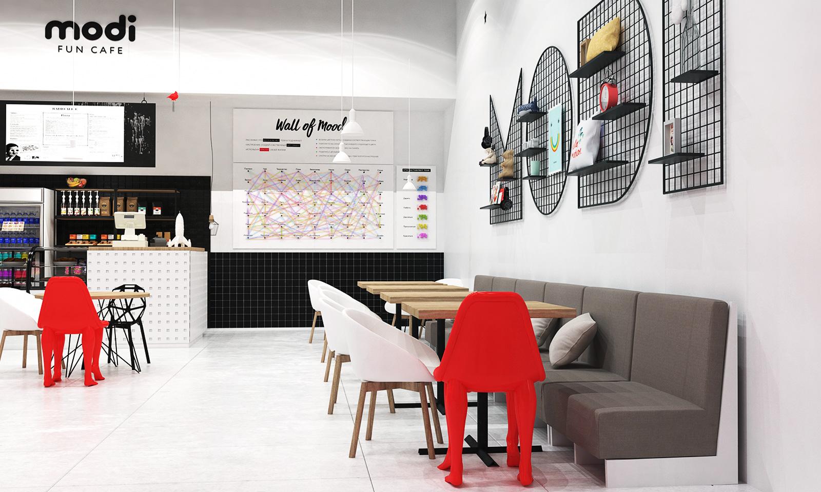 Дизайн интерьера кафе Modi, прежде всего, рассчитан на приятное и комфортное времяпрепровождение в компании друзей или в одиночестве