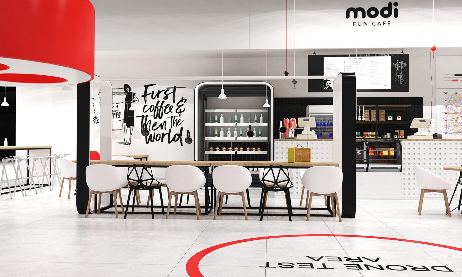 Modi всегда в моде —это касается не только актуального дизайна и ежемесячной смены коллекций, но также дизайн кафе и его меню.