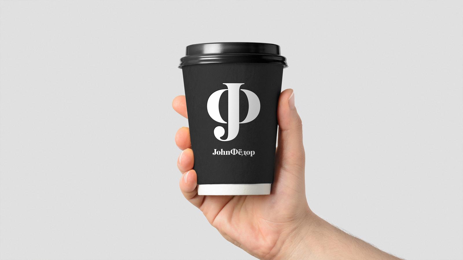 Создание бренда бургерной «JohnФёдор»: разработка позиционирования, дизайн логотипа, фирменный стиль, разработка брендбука.
