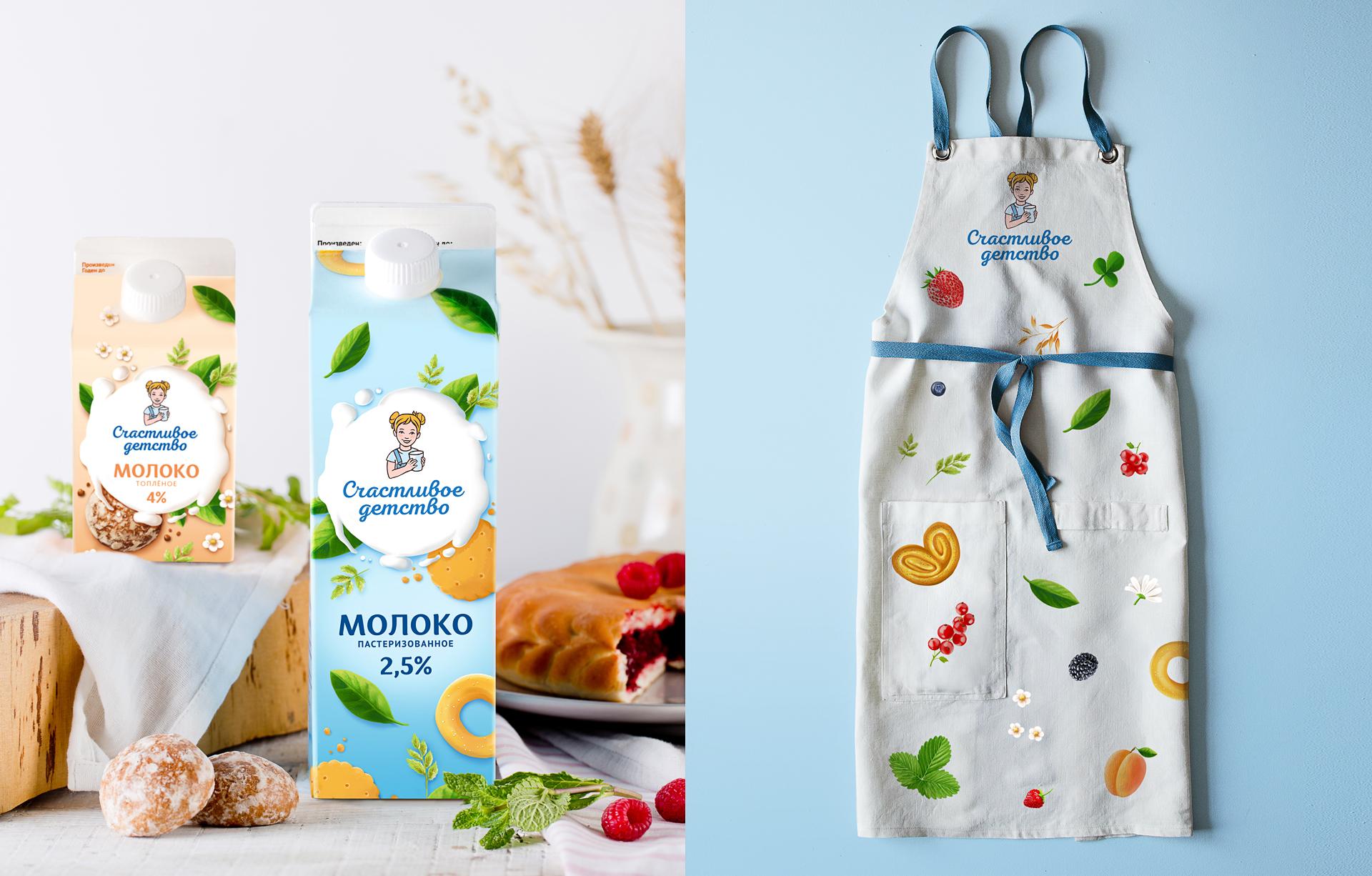 Разработка товарного бренда «Счастливое детство». Новый товарный бренд в сегменте молочной продукции раскрывает ключевую идею бренда: здоровое и счастливое детство начинается с качественной, натуральной молочной продукции.
