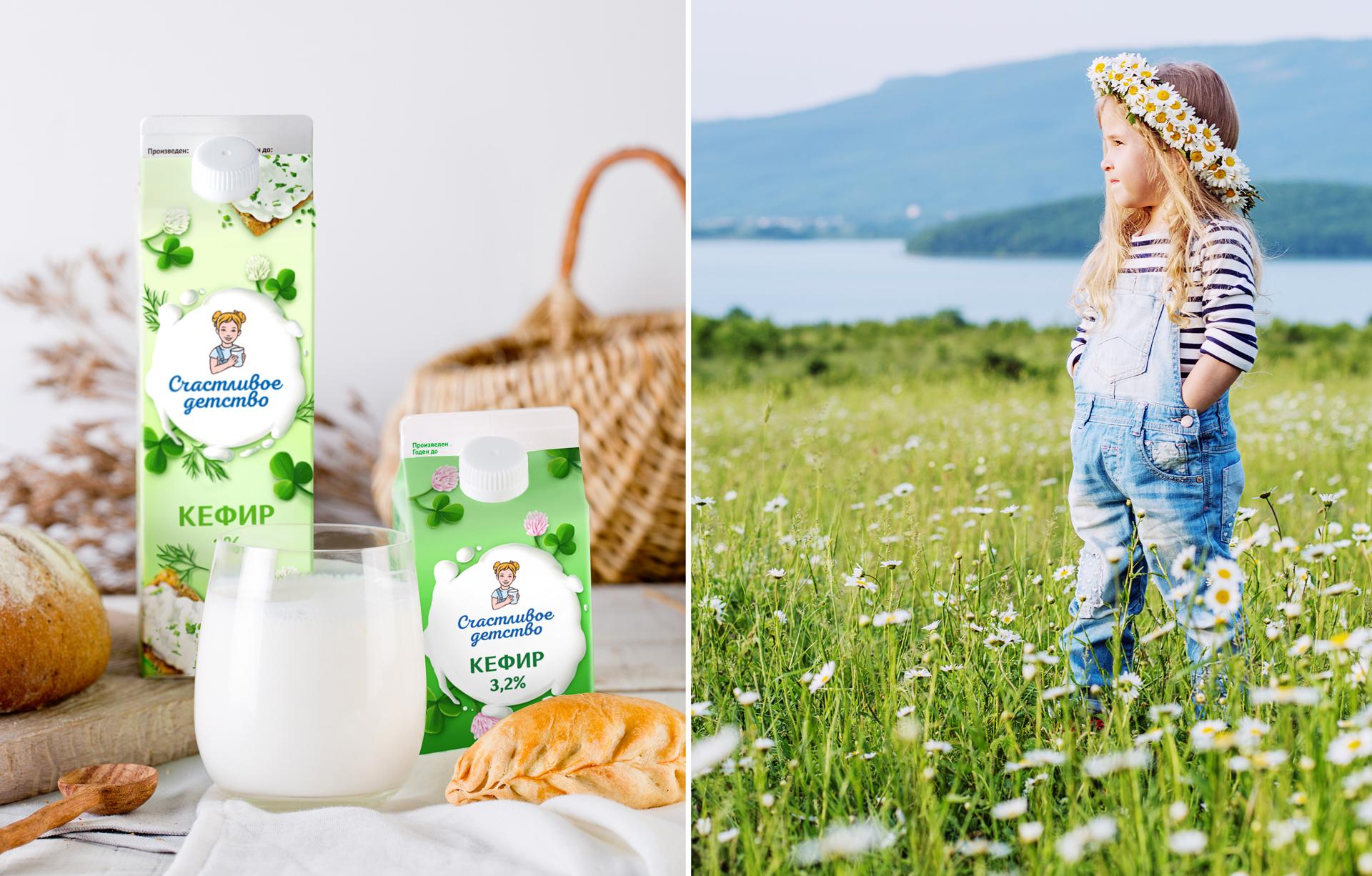 Дизайн упаковок и этикеток всего ассортимента молочной продукции «Счастливое детство» подчеркивает свежесть, натуральность и неповторимый вкус любимого продукта взрослых и детей.
