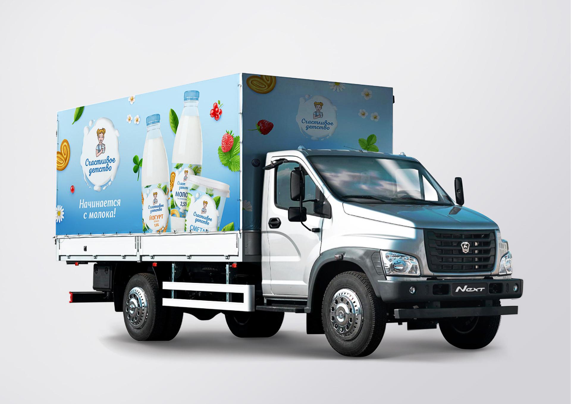 Оформление фирменного автотранспорта бренда «Счастливое детство»