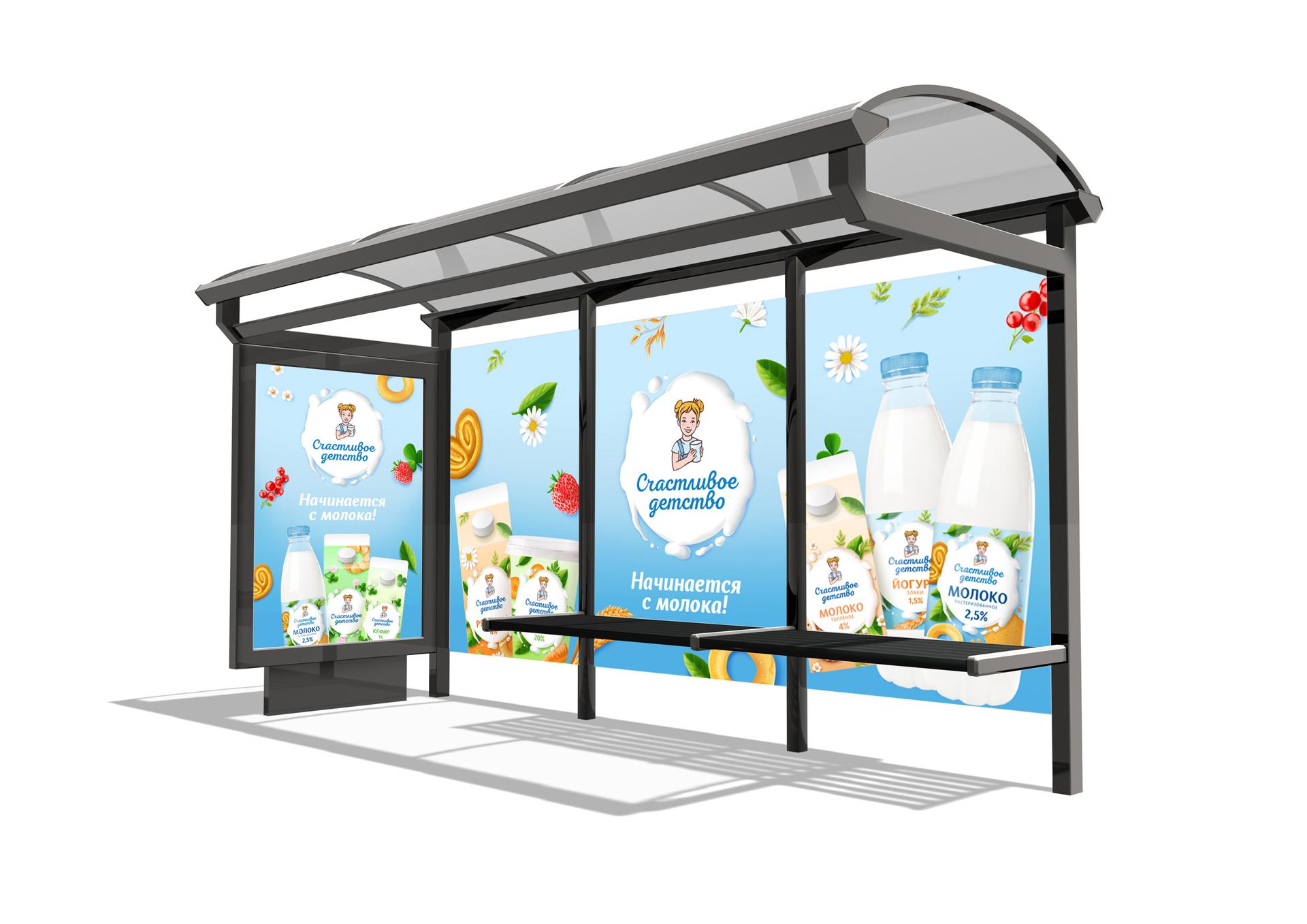 Коммуникационная стратегия бренда предполагает высокую рекламную активность и использование множества различных типов рекламных носителей