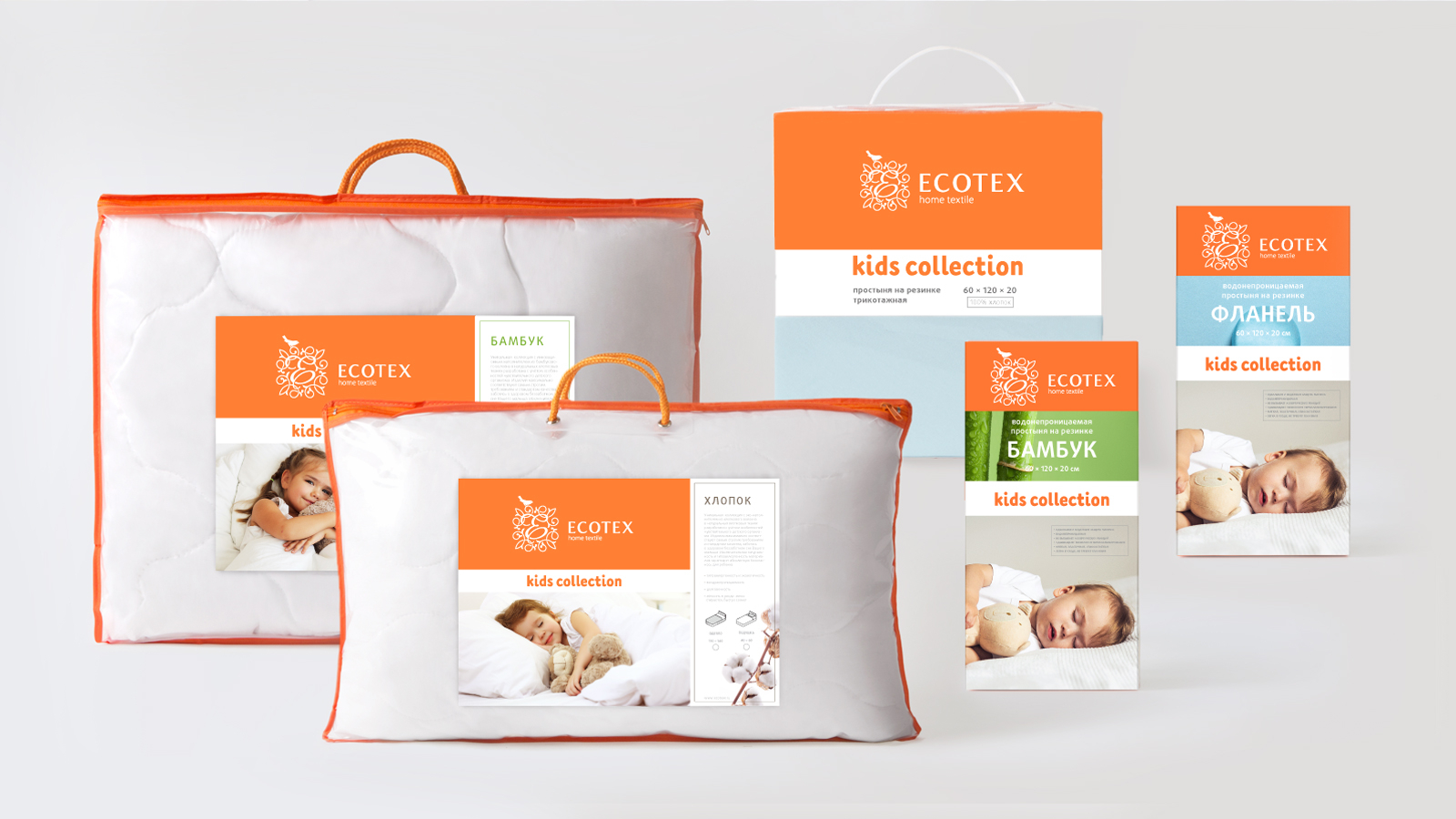 Дизайн этикетки новой линейки Kids Collection от Ecotex подчеркивает состав и формирует доверие к бренду