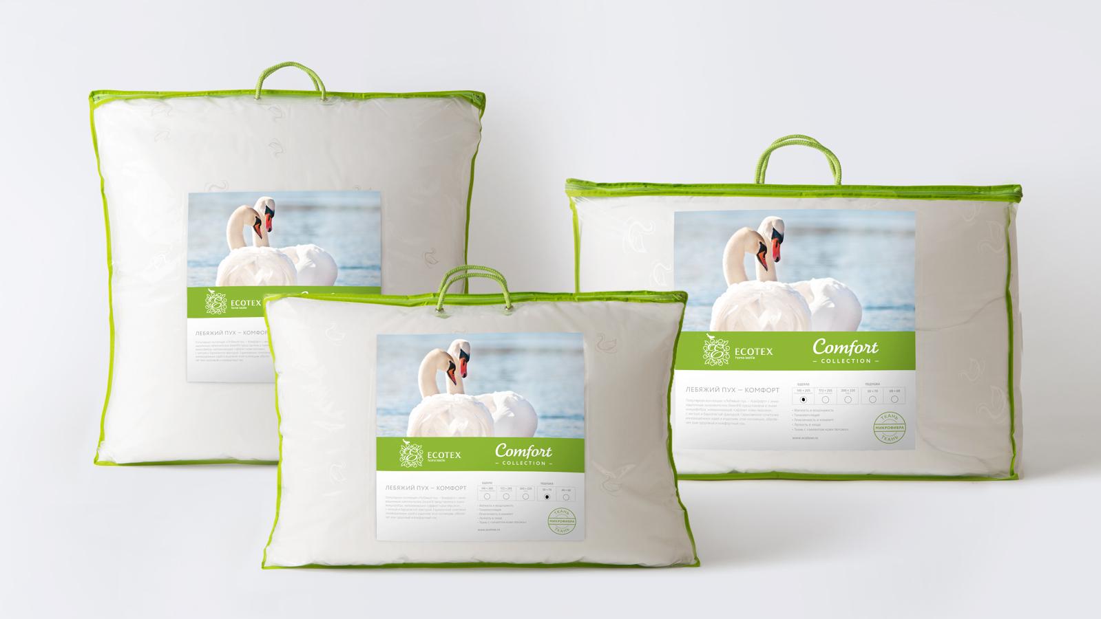 Дизайн упаковки линейки Comfort от Ecotex