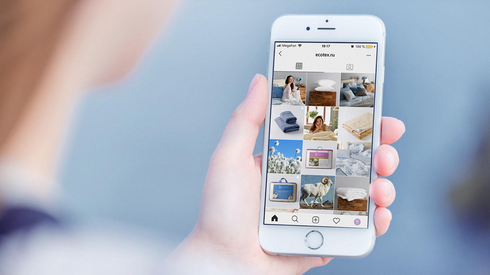 Разработка сайта, мобильного приложения и разработка фирменного стиля в социальных медиа для бренда Экотекс