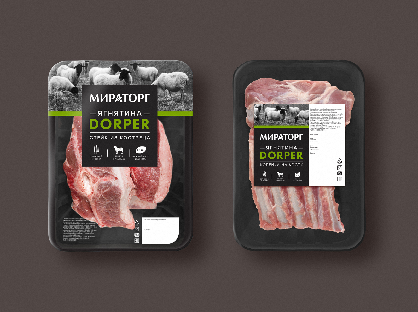Дизайн упаковки премиальной линейки Dorper от «Мираторг» акцентирует внимание на особой породе и подчеркивает гастрономический вкус нежной ягнятины