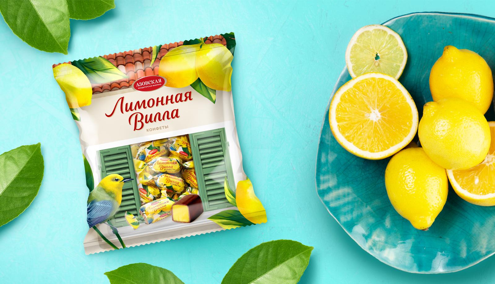 Дизайн упаковки легкой ароматной конфеты со свежим цитрусовым вкусом «Лимонная Вилла» формирует образ итальянской виллы, цветущего сада, в котором растут самые крупные сочные спелые лимоны.