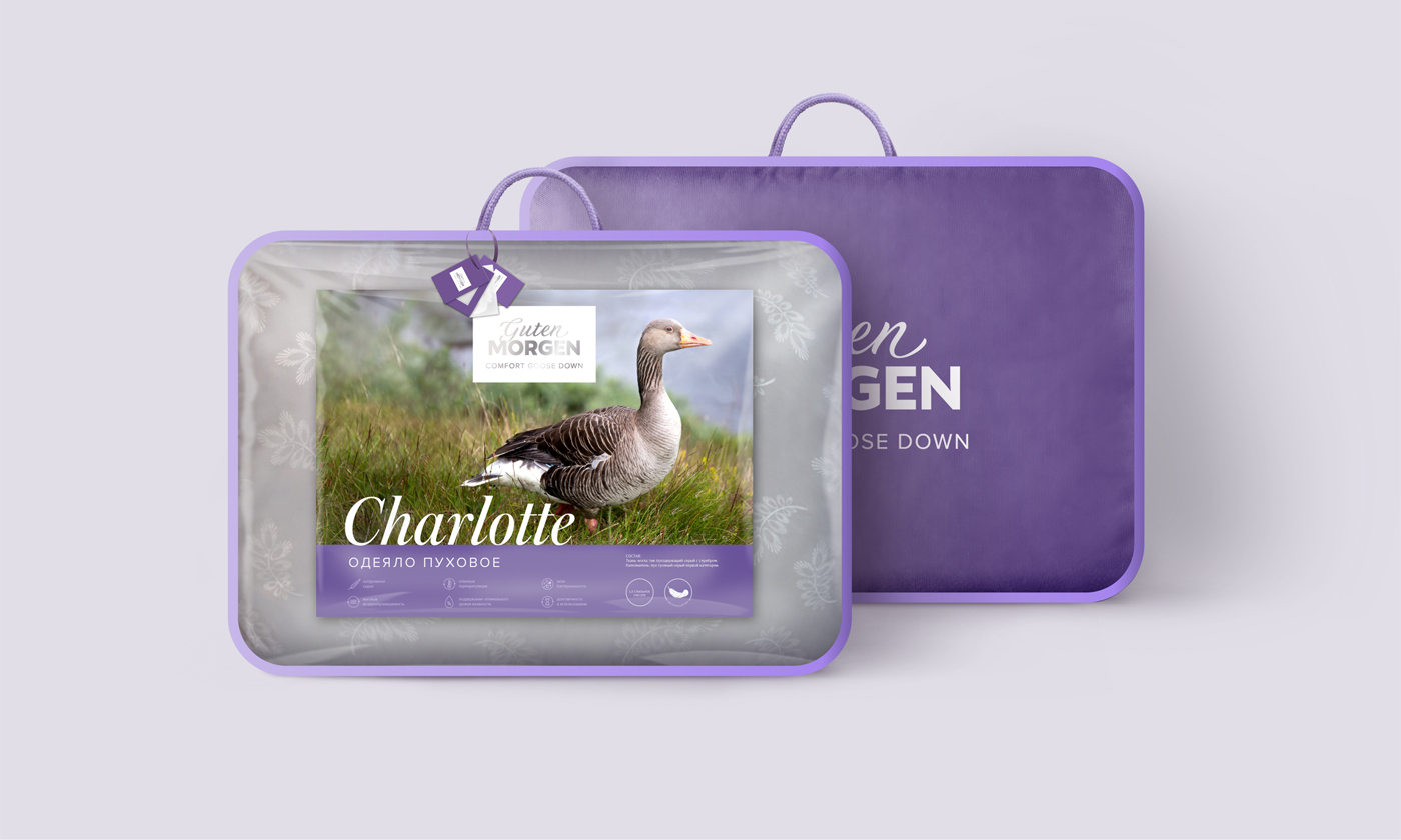 Дизайн упаковки пухового одеяла Guten Morgen