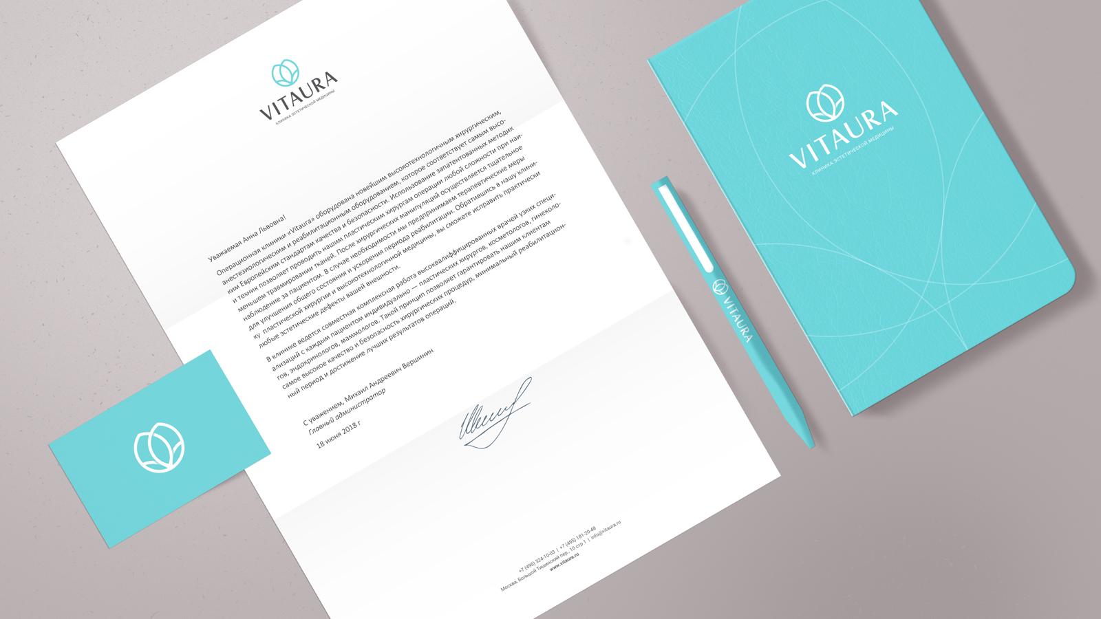 Нейминг бренда Vitaura формирует универсальный образ и приятную ауру бренда, апеллируя к жизни, легкости бытия, естественной красоте, подаренной природой.