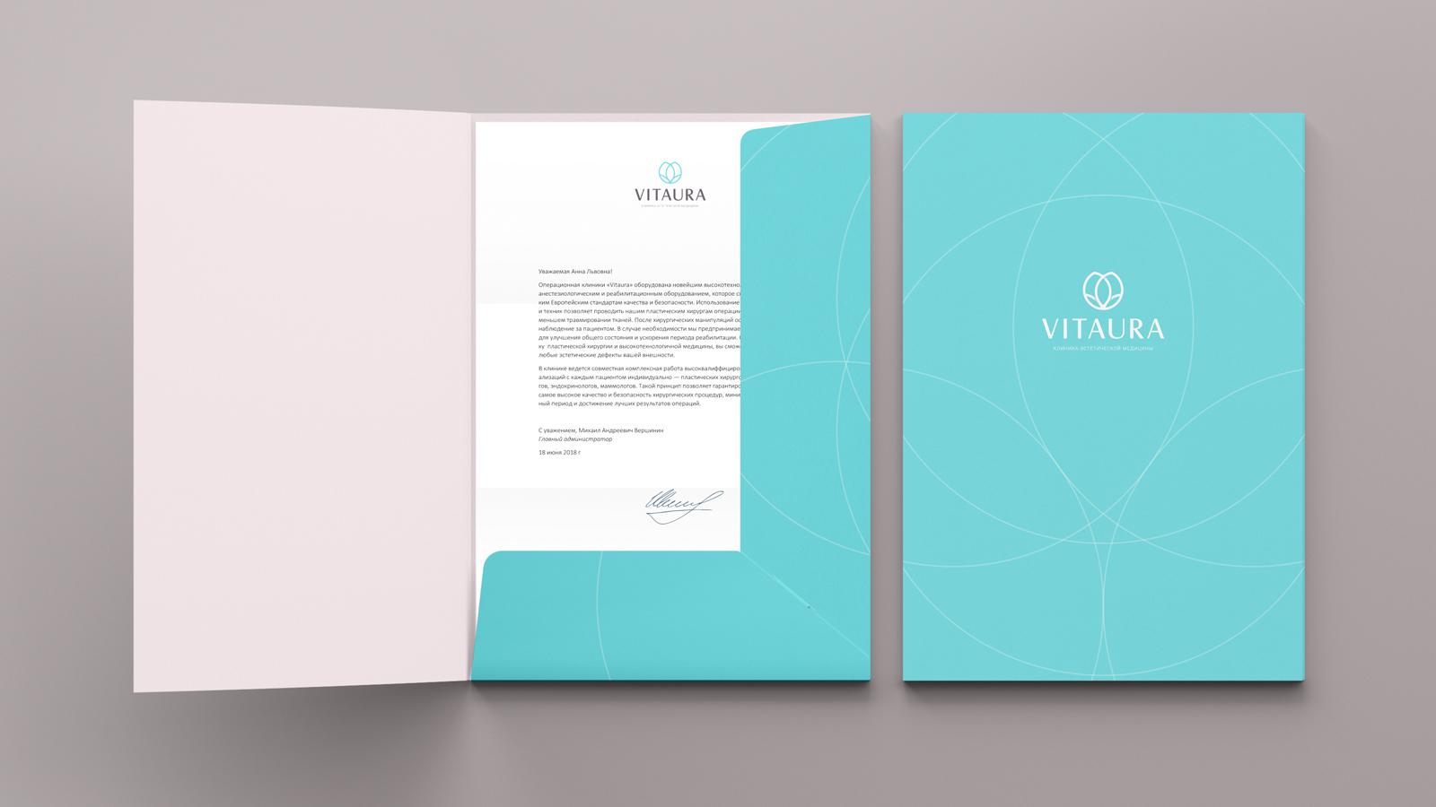 Цветовой код в основе фирменного стиля позволяет подчеркнуть особую эстетическую природу бренда, одновременно подчеркивая его высокую профессиональную экспертизу в области медицины и хирургии.