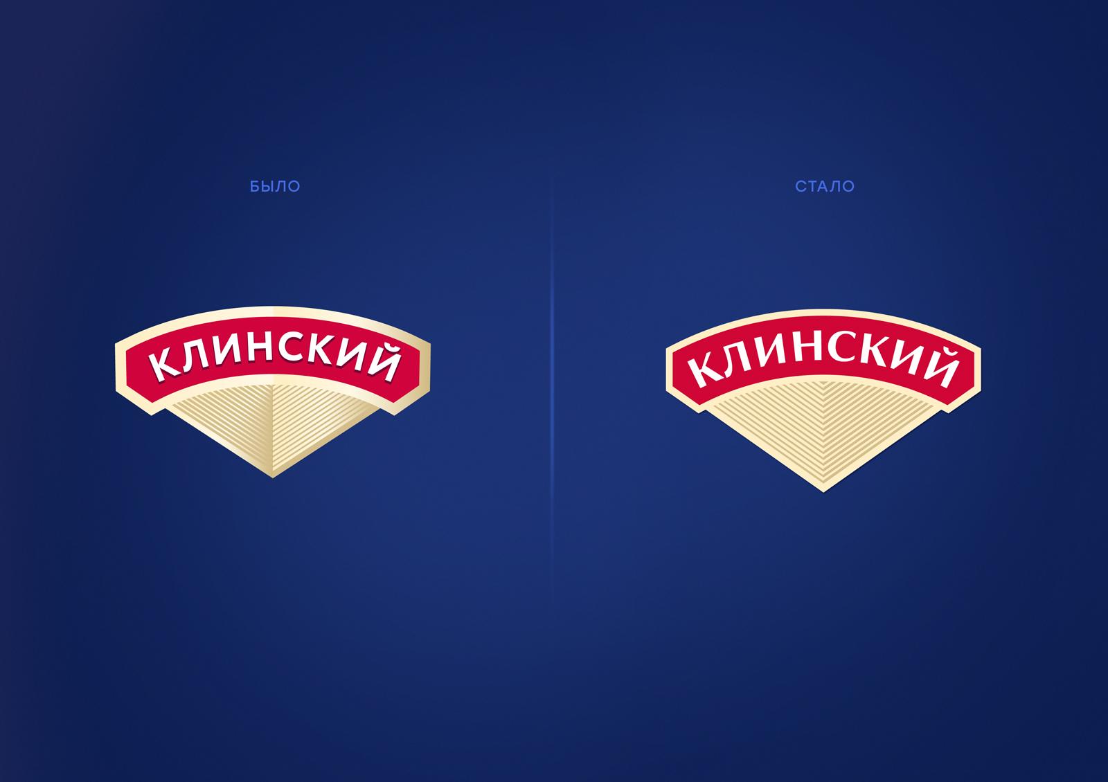 Работа со шрифтом в дизайне логотипа бренда «Клинский» позволяет подчеркнуть гастрономический характер бренда