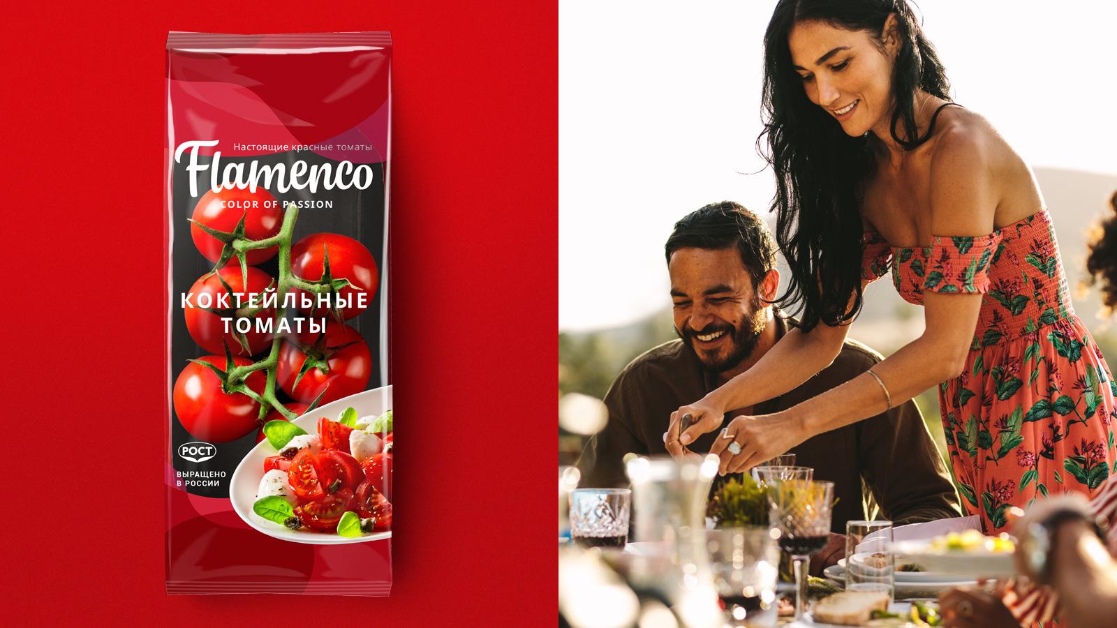 Красный цвет нашел отражение в дизайне упаковки, фудстайлинге и названии бренда