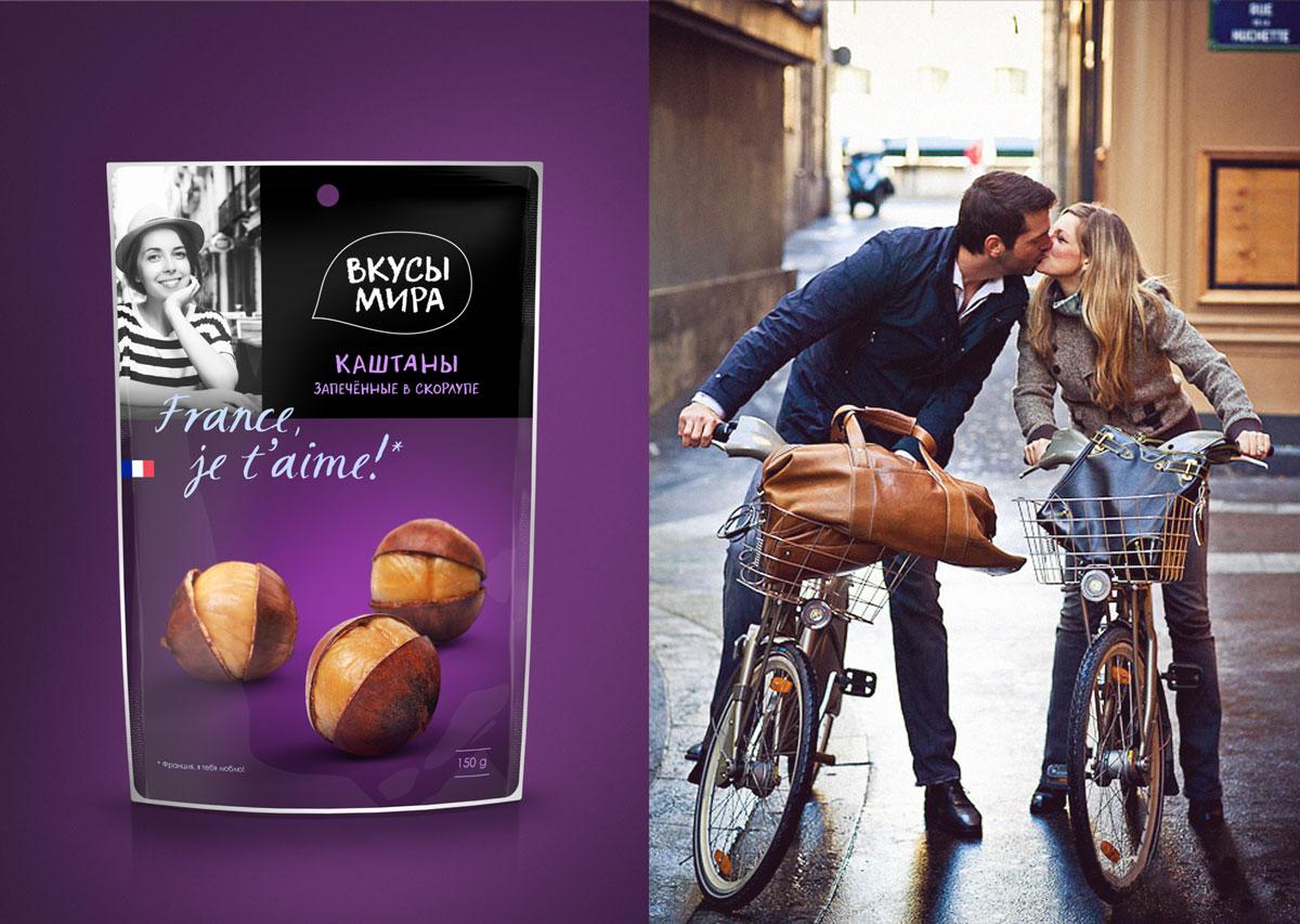 Фирменный стиль бренда «Вкусы Мира» в дизайне упаковки
