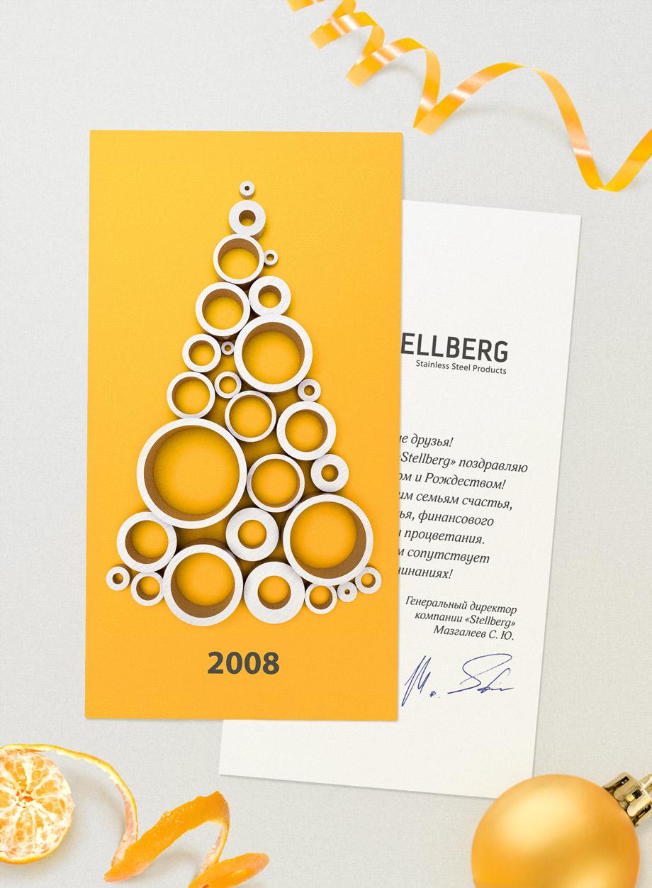 Дизайн открыток Stellberg