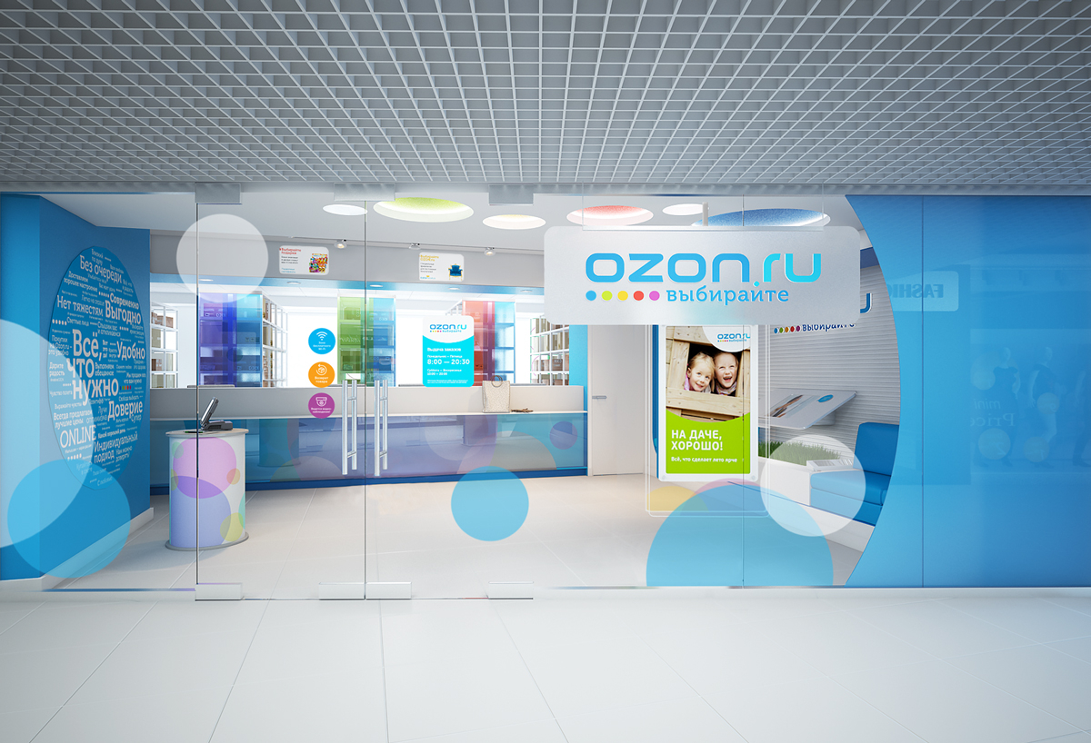 Дизайн интерьера розничных точек OZON.RU разработало брендинговое агентство «Остров Свободы»