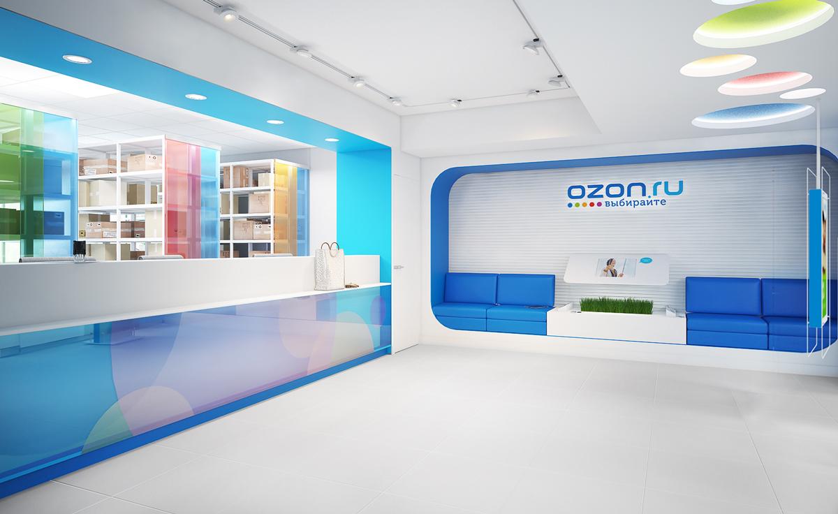 Пункт выдачи заказов. Дизайн интерьера, особая эргономика пространства позволяют быстро и эффективно обслуживать клиентов.