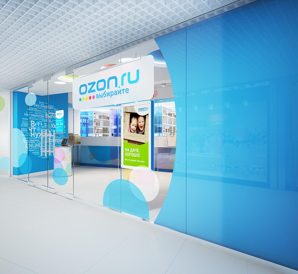 Дизайн фасада и дизайн интерьера салонов обслуживания клиентов OZON.RU