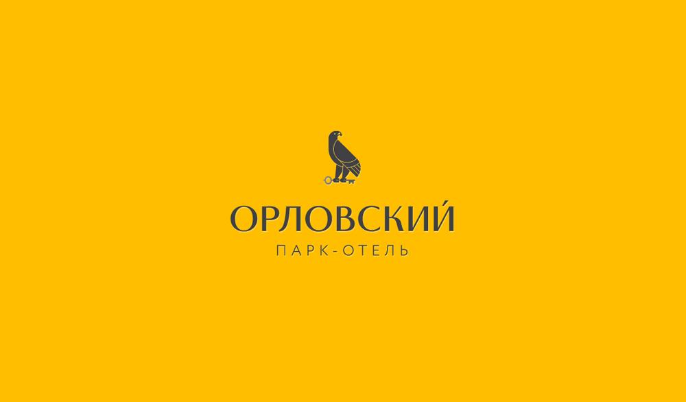 Ребрендинг парк-отеля «Орловский»
