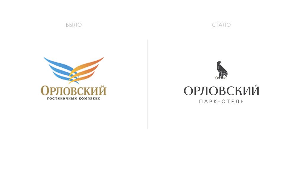 Рестайлинг логотипа «Орловский»: до и после