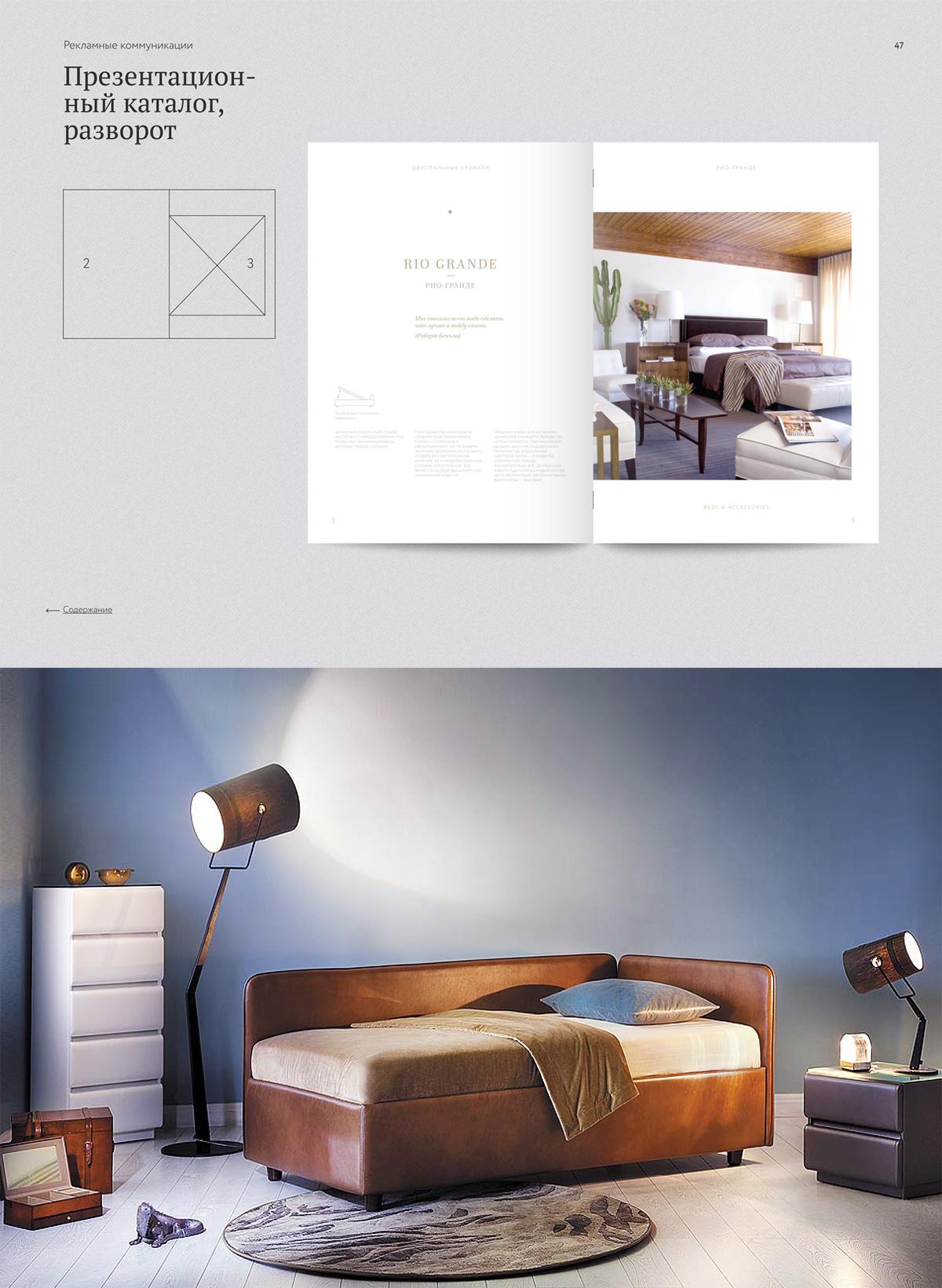 Дизайн каталога и имиджевой полиграфии Dream Land
