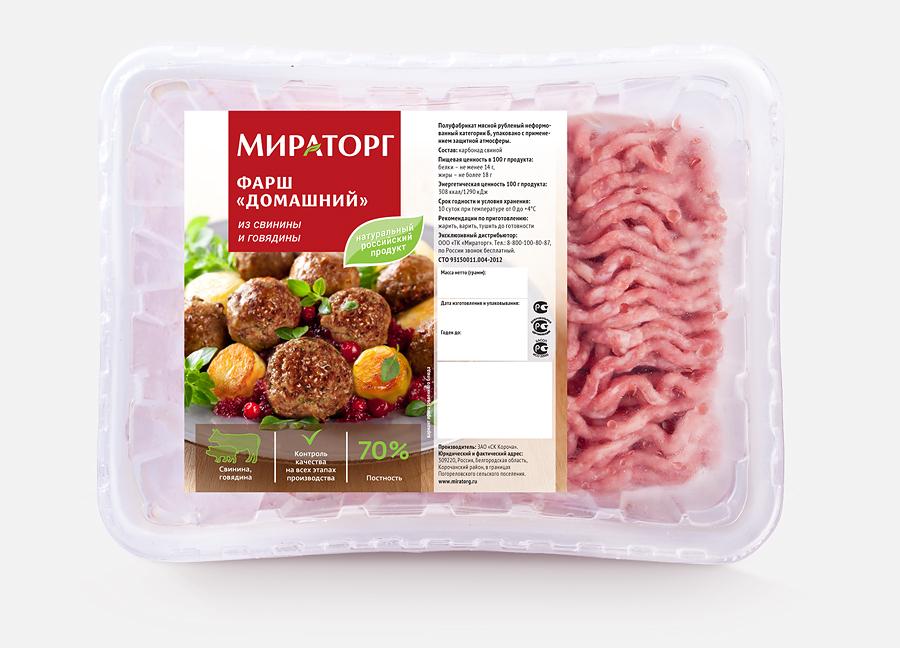 Аппетитный фудстайлинг в дизайне этикетки полуфабрикатов Мираторг