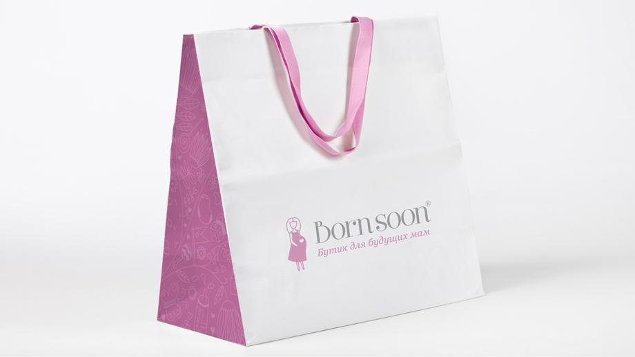 Дизайн упаковки товаров, приобретенных в магазине для беременных и новорожденных Bornsoon