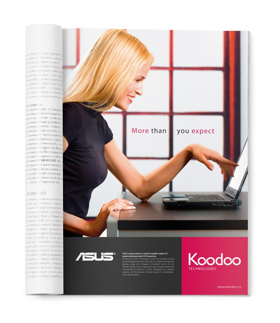 Дизайн рекламы Koodoo