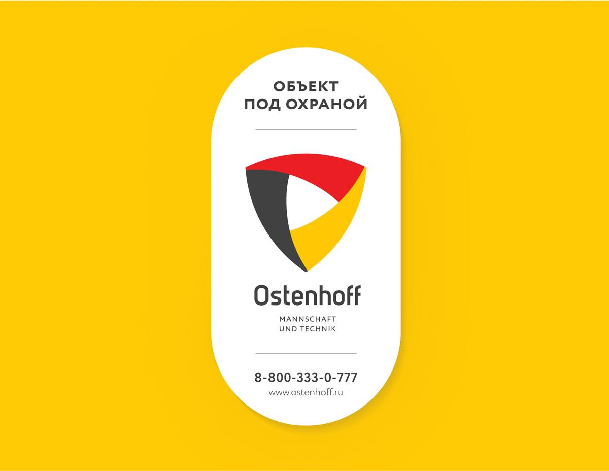 Стикер Ostenhoff: Объект под охраной