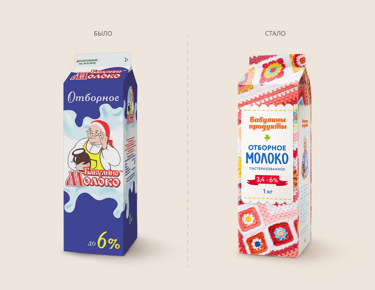 Дизайн упаковки «Бабулины продукты» до и после рестайлинга