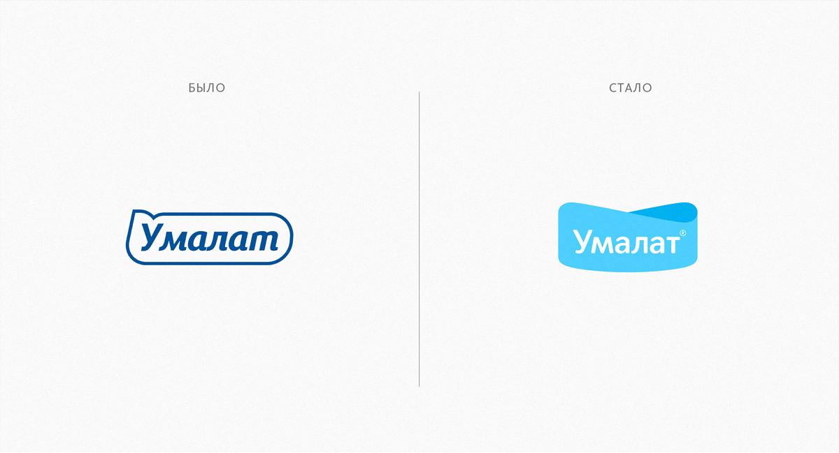 Рестайлинг бренда, обновленный дизайн логотипа «Умалат»