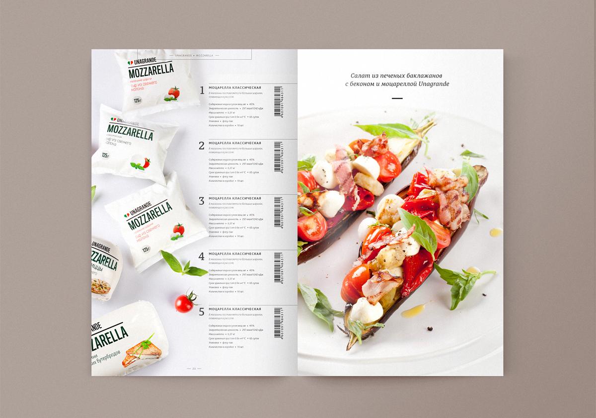 Дизайн каталога продукции различных брендов холдинга «Умалат»