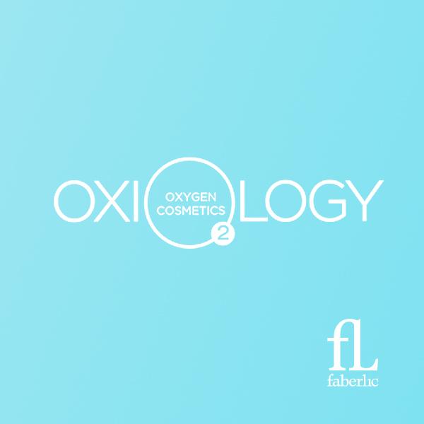 OXIOLOGY