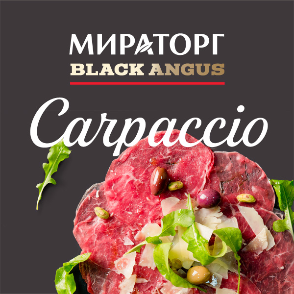 Carpaccio by Miratorg